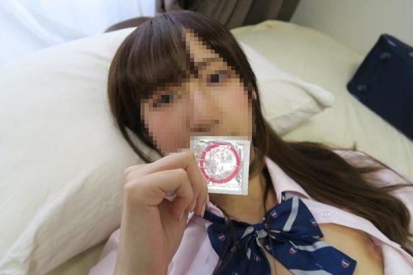 【アウトーー!!】2枚の諭吉を渡されハメ撮り映像を販売された制服女子たちがこちら・・・幸薄そうで草wwwwwwwwwwww・13枚目