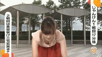 【ポロリあり】今日イチの女子アナ胸チラハプニングがこれwwwwwwwwwwwwwwww(※GIF画像あり)・1枚目