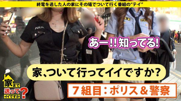 【ハメ撮り】ハロウィンの渋谷でゲットした素人娘のエロ動画が販売されるwwwwww・6枚目