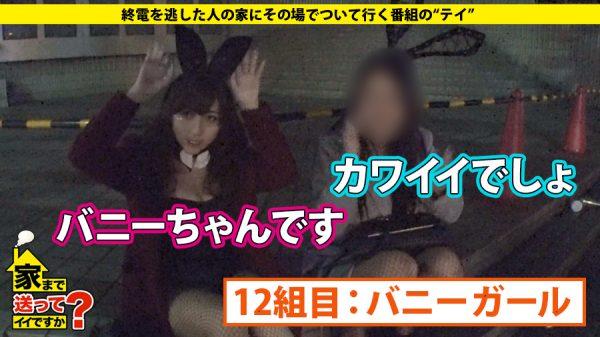 【ハメ撮り】ハロウィンの渋谷でゲットした素人娘のエロ動画が販売されるwwwwww・7枚目