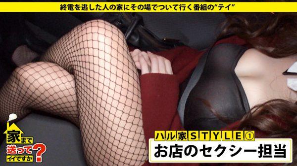 【ハメ撮り】ハロウィンの渋谷でゲットした素人娘のエロ動画が販売されるwwwwww・9枚目