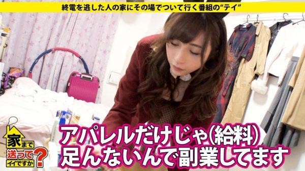 【ハメ撮り】ハロウィンの渋谷でゲットした素人娘のエロ動画が販売されるwwwwww・12枚目