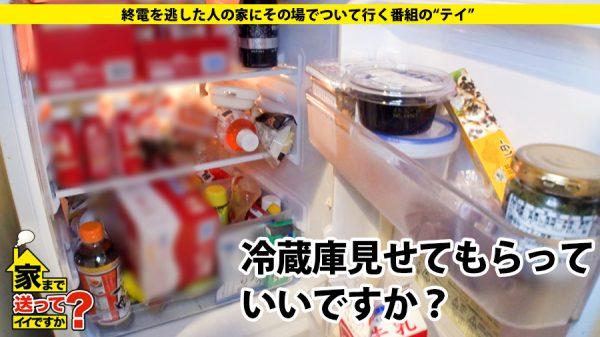 【ハメ撮り】ハロウィンの渋谷でゲットした素人娘のエロ動画が販売されるwwwwww・13枚目