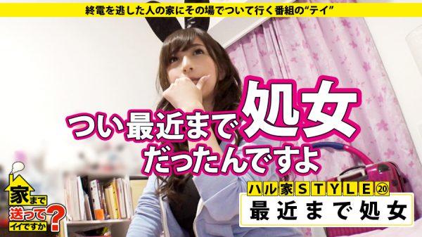 【ハメ撮り】ハロウィンの渋谷でゲットした素人娘のエロ動画が販売されるwwwwww・15枚目
