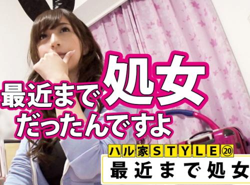 【ハメ撮り】ハロウィンの渋谷でゲットした素人娘のエロ動画が販売されるwwwwww